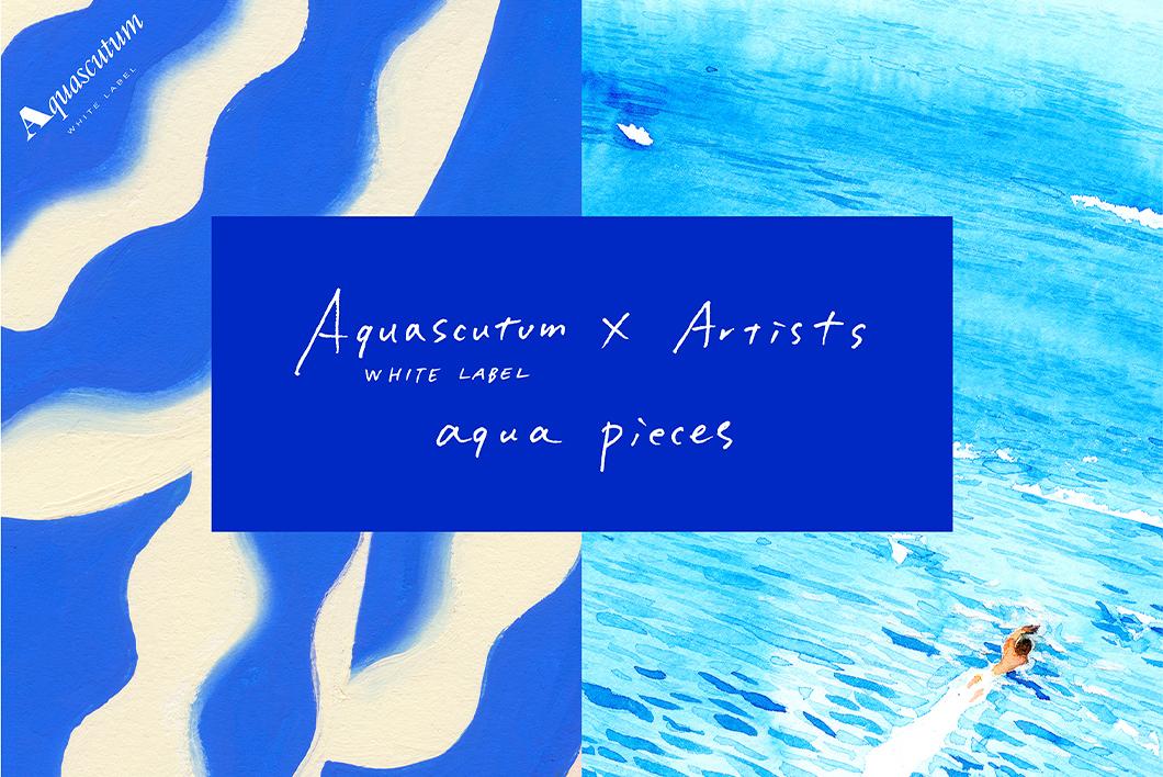Aquascutum WHITELABEL × Artists