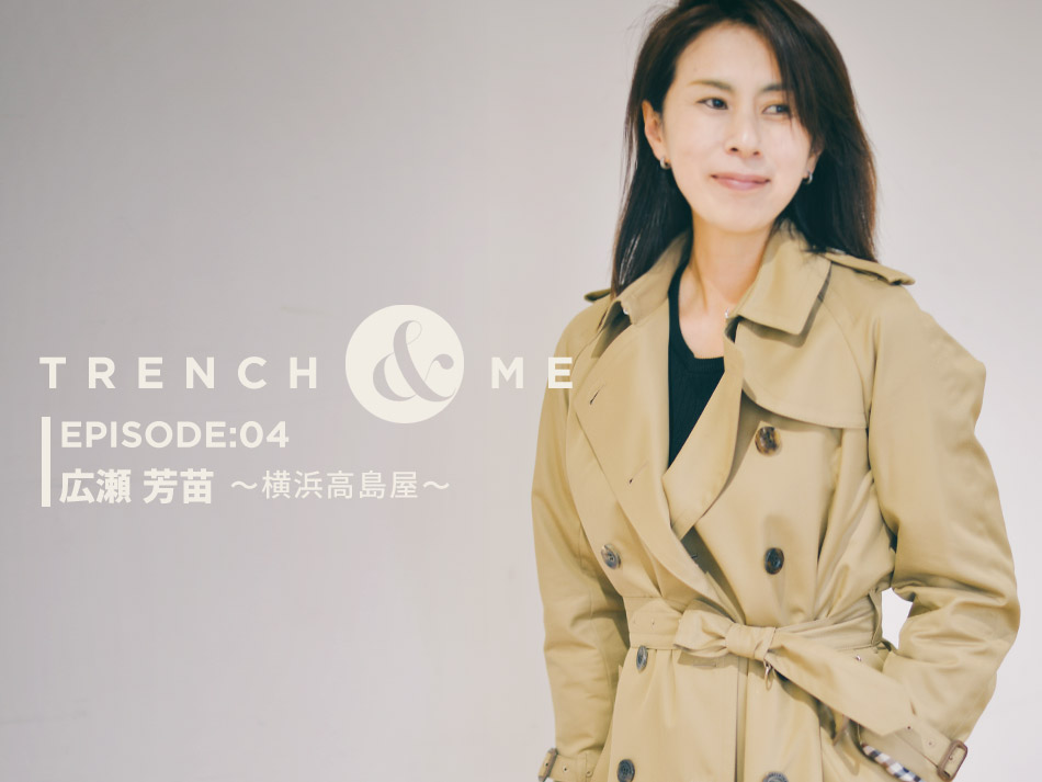 TRENCH&ME